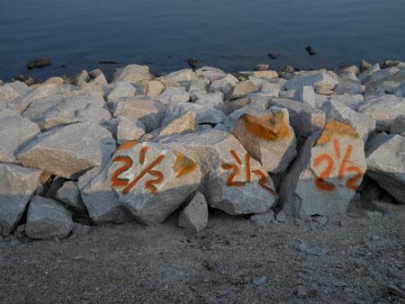 711-dike14